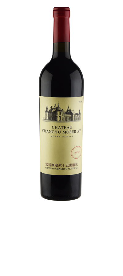 MOSER FAMILY CABERNET SAUVIGNON (2016) - Second Vin Red