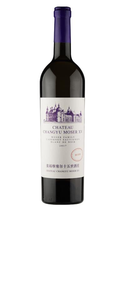MOSER FAMILY WHITE CABERNET(2017) - Second Vin Blanc de Noir