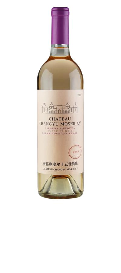 HELAN MOUNTAIN WHITE CABERNET (2018) - Troisième Vin Blanc de Noir