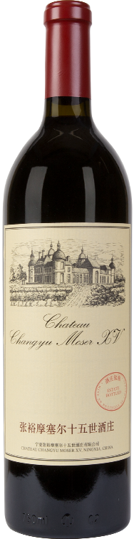 CHATEAU CHANGYU MOSER XV (2015) - Grand Vin