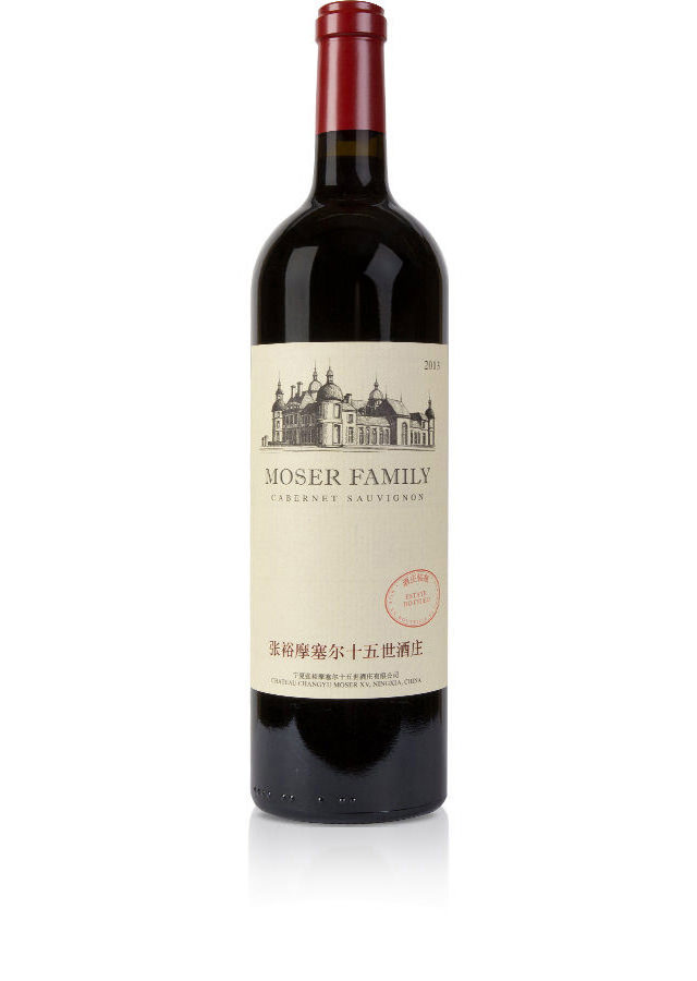 MOSER FAMILY (2015) - Second Vin