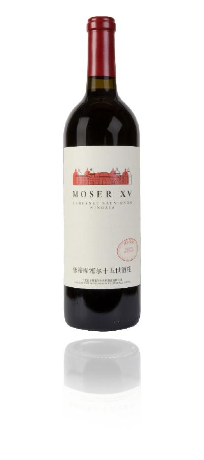 CABERNET SAUVIGNON (2015) - Troisième Vin Red