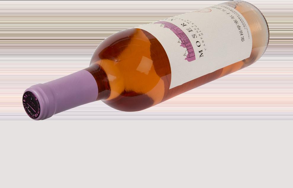 Troisième Vin Rose